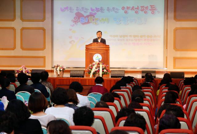 0708 2016년 양성평등주간 기념식 개최(1) (1).JPG